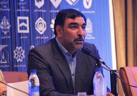 The 8th International Conference on Performance Based Budgeting (PBB) held in Tehran