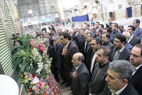 Covenant Renewal with the Supreme Goals of the Founder of the Islamic Republic of Iran
