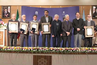President of SAC Earned the Title of National Premier Professor from the Ministry of Science, Research and Technology